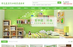 环保家居行业网站模板